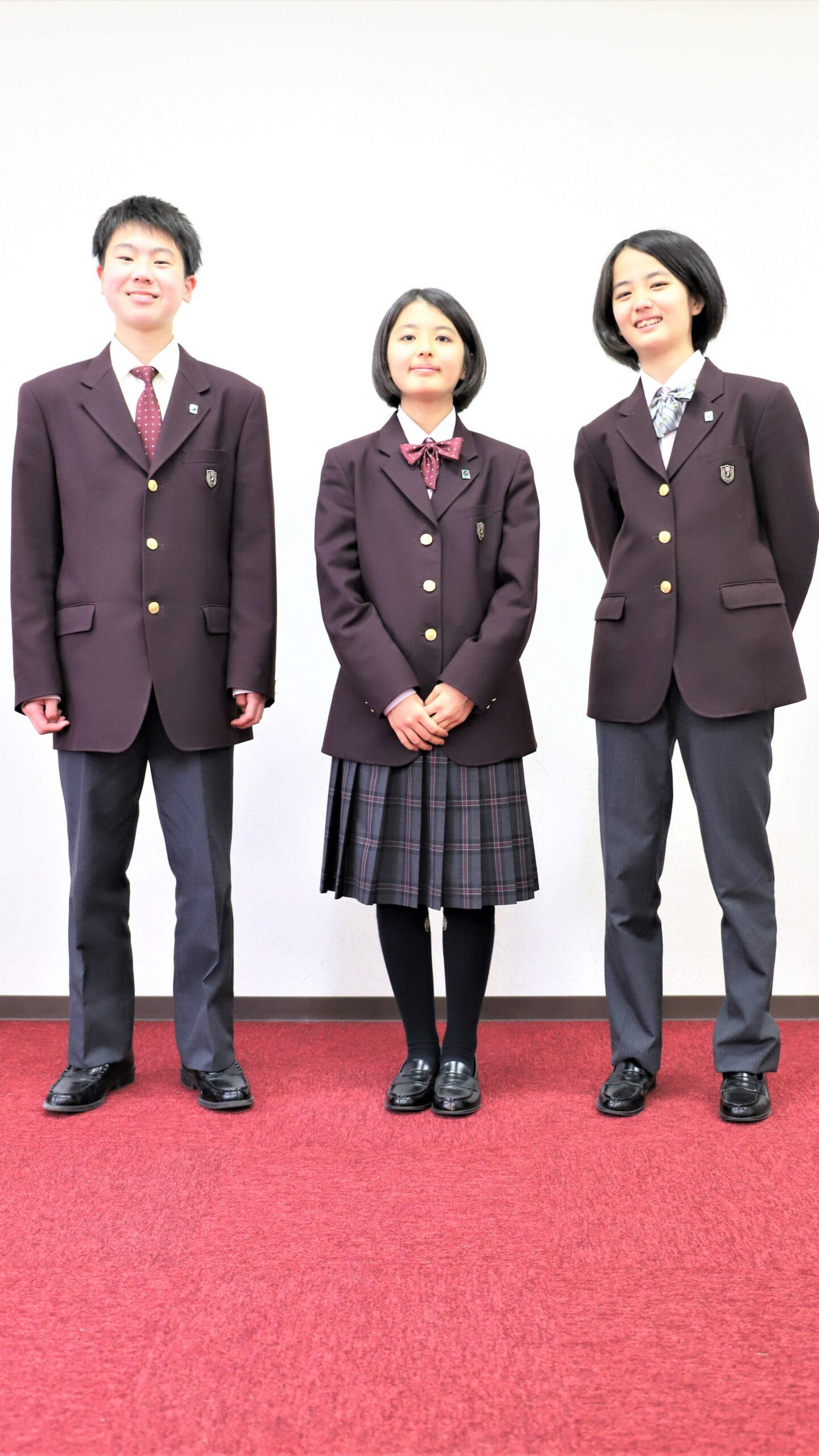 常翔学園中学校制服