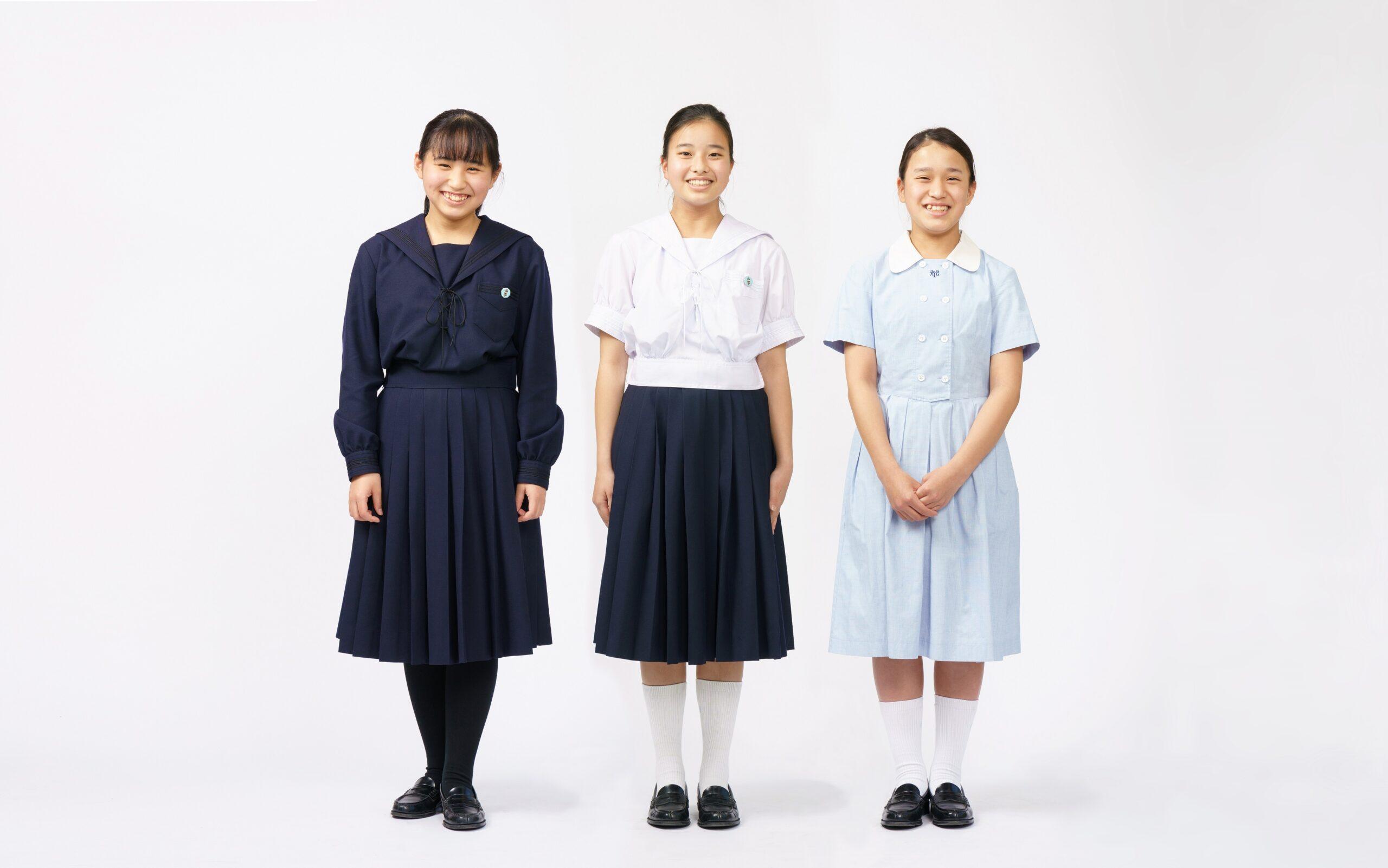 神戸山手女子中学校高等学校制服